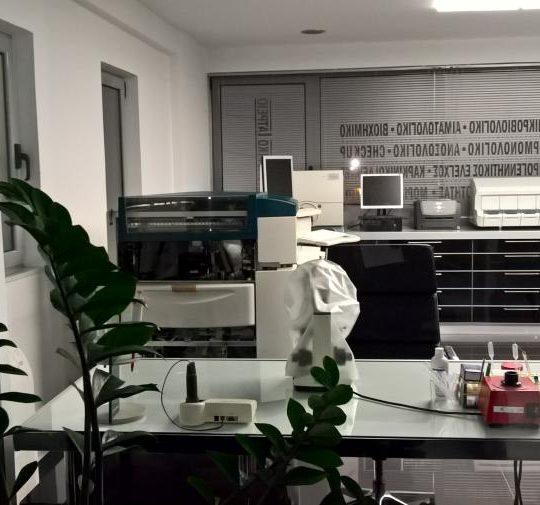 Διαγνωστικό Κέντρο | Πετάνη Κατερίνα